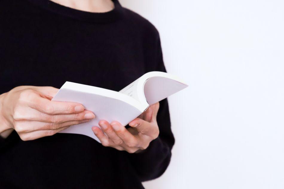 「センスは知識からはじまる」読書アンケート