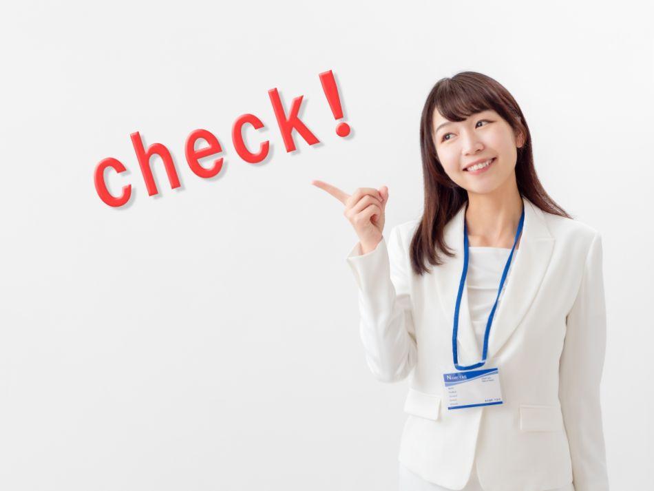 「Misoca」「マネーフォワード クラウド請求」を一緒に使うと更に便利
