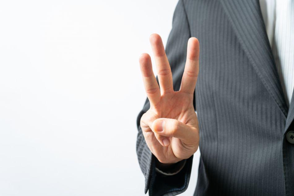 ビジネスで成功するために必須の3つの裏スキル