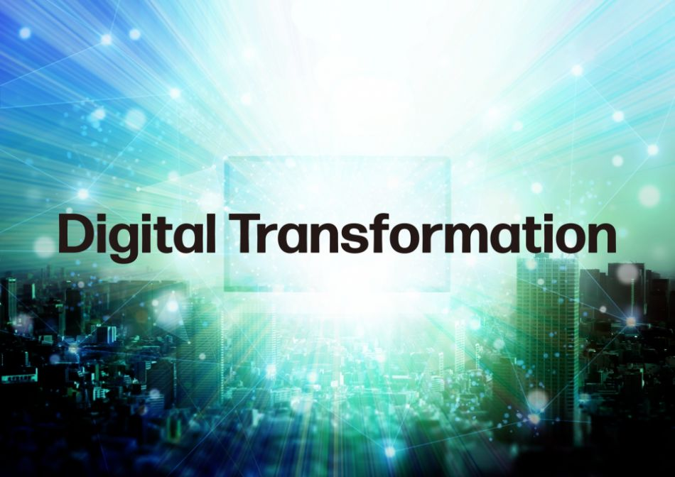 DX(デジタルトランスフォーメーション)とは