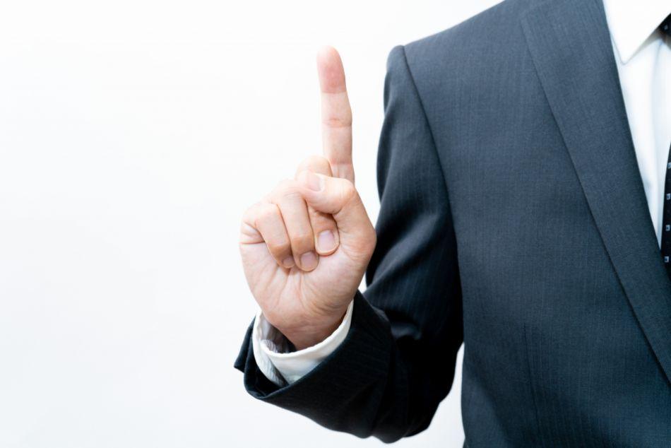 M&A仲介業者を利用する注意点